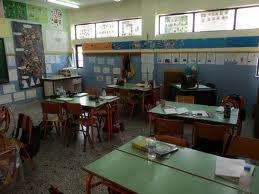 Κλειστά τα σχολεία στο Δήμο Φλώρινας την Πέμπτη 13 Δεκεμβρίου 2012