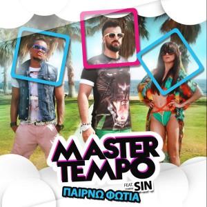 MASTER TEMPO-Pairno Fotia