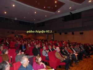 perifereiako-dyt-makedonias-floria