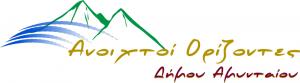 anoixtoi orizontes-logo-2