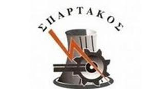 spartakos-logo1