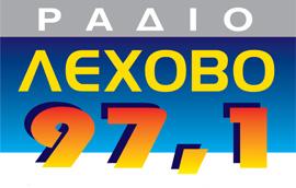 radio-lehovo-971-banner1