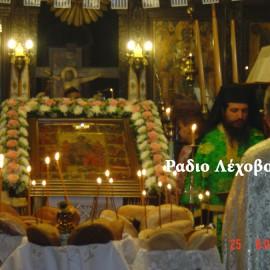 agios-Dimitrios-lehovo-1