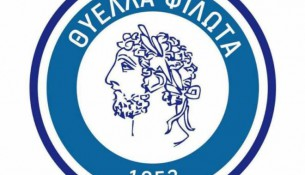 thiella filota logo-2