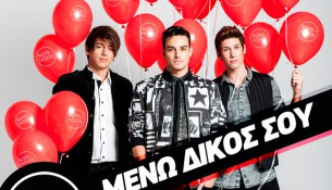 BOYS-AND-NOISE-MENO-DIKOS-SOY-SM
