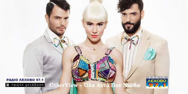OtherView-ola-ayta-sl