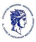emporikos syllogos amyntaioy-logo-5