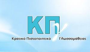 kpg-logo2