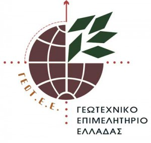 geotee-logo-9