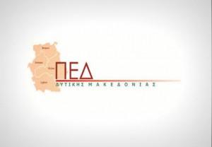 ped-logo