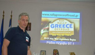 RALLY-GREECE-OFFROAD-6