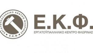 ekf-logo