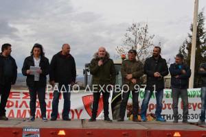ANTIGONO-AGROTES-14