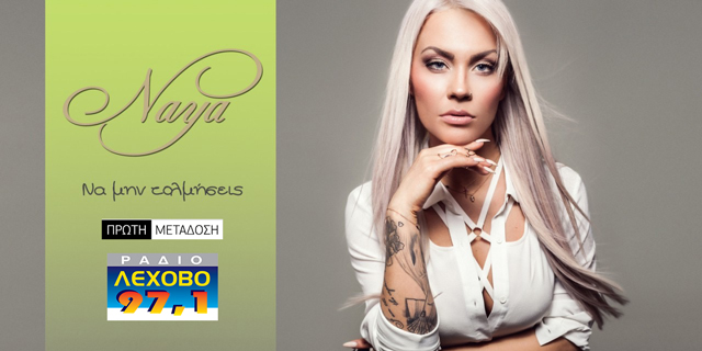naya-foto-sl