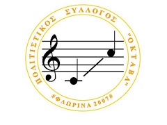 oktava logo