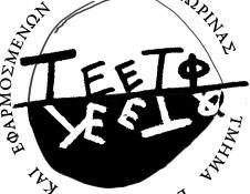 teetf logo