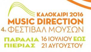 4-festival-mouson