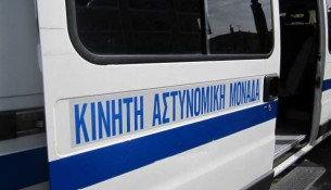 kiniti_astunomiki monada