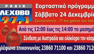 banner 640x320