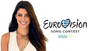 demy eurovision