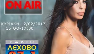 KELLY-KELEKIDOU-ON-AIR-RL-971