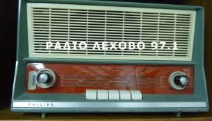 PALIO-RADIOFVNO-R-LEHOVO