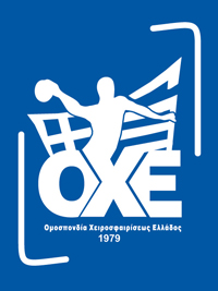 hhf_logo