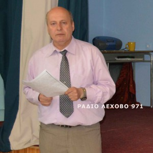 papastergioy-anastasios-dieythintis-gymnasiou-2