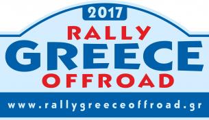 2017_RGOR_logo