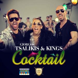 TSALIKHS---KINGS