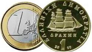 draxmi euro