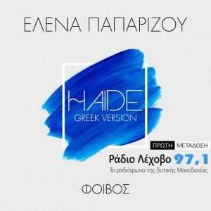 paparizou_haide-single