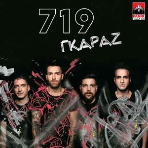 719-GARAZ