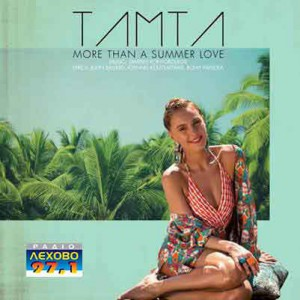 tamta-more-than-a-summer-love