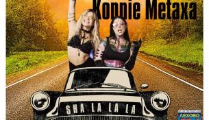 JOSEPHINE-ft-KONNIE-METAXA