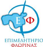 eve-florinas-logo