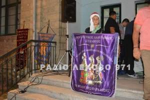 SKLHTHRO-GIORTH-PATATAS-2017-37