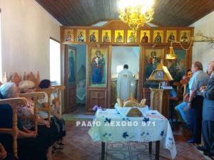 agia-Paraskeyi-lehovo-1A
