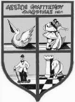 Αποτέλεσμα εικόνας για Λέσχης Πολιτισμού Φλώρινα