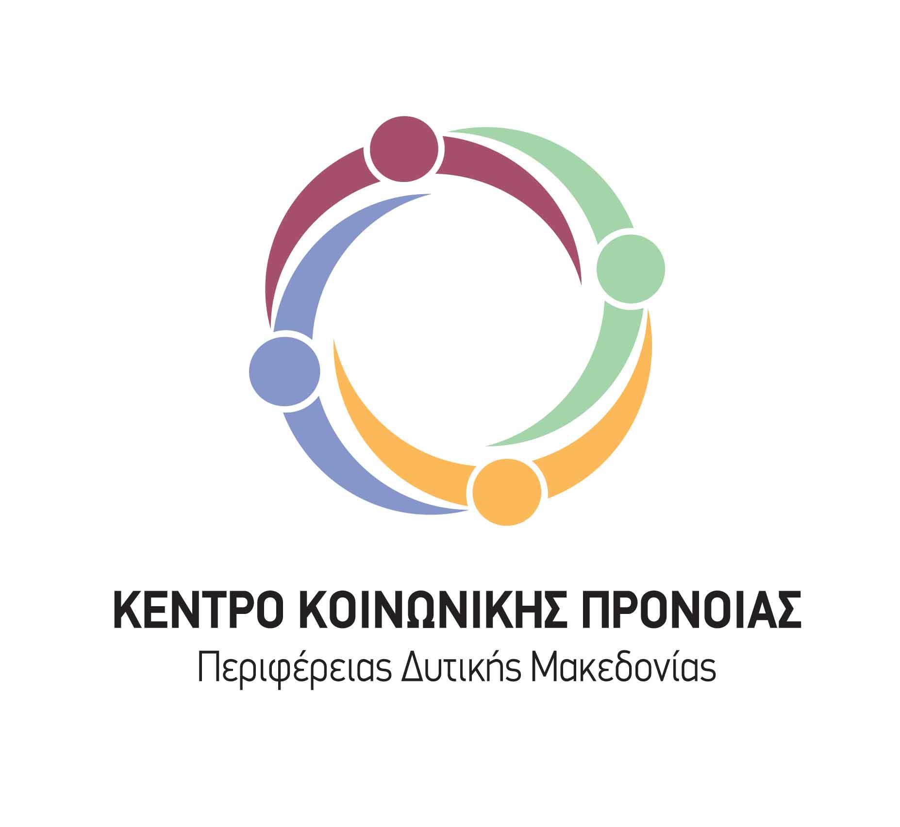 kentpo-koinonikhe-ttponoiae-ttepioepeiae-aytikhe-makeaoniae