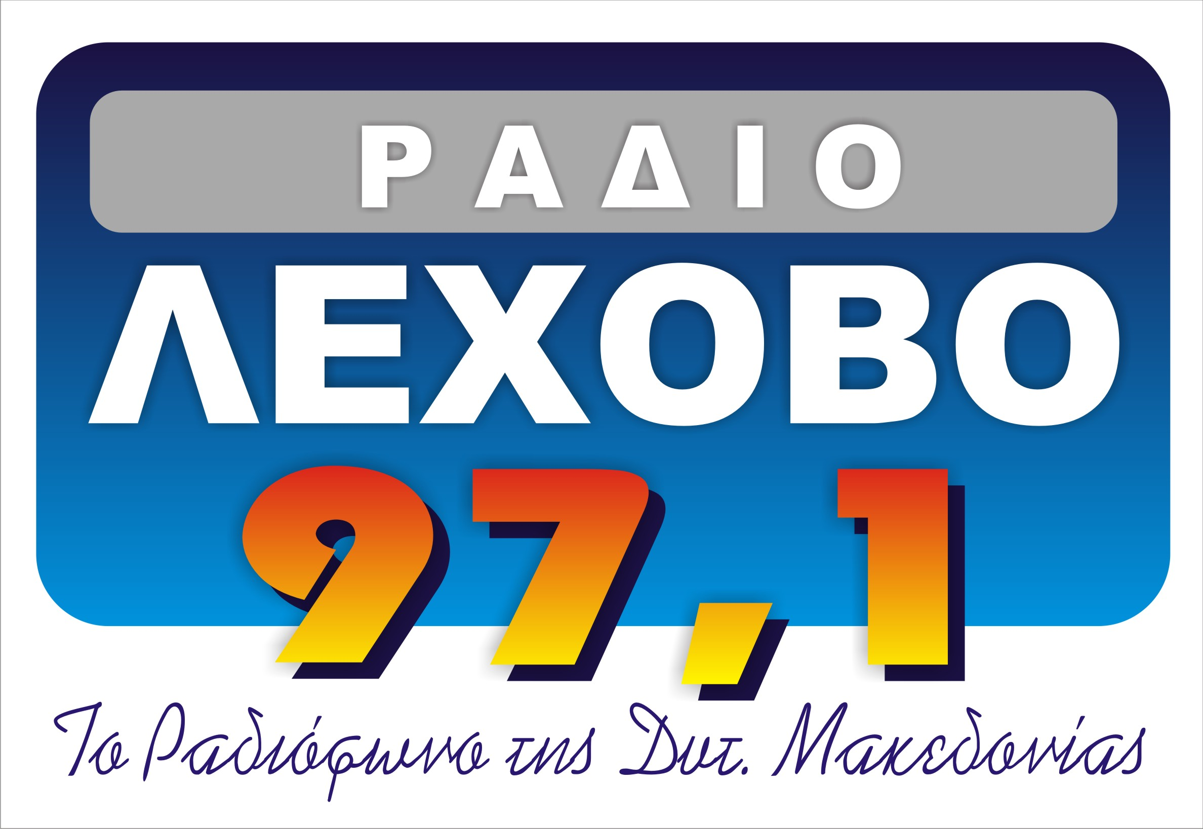 Radio Lehovo 97.1